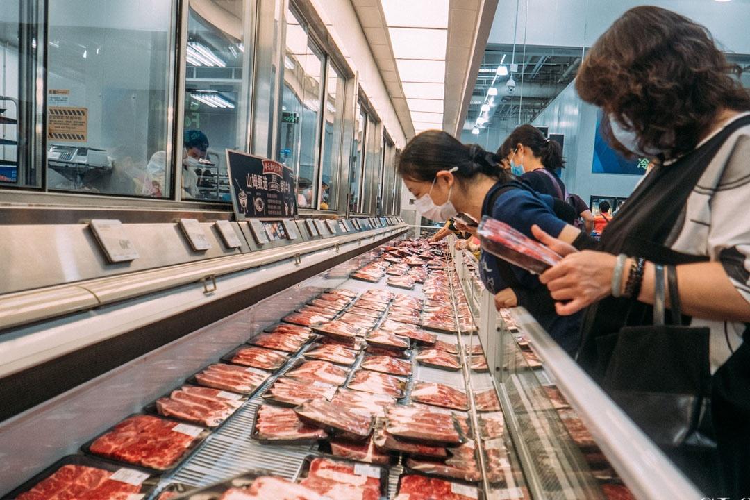 siêu thị Bắc Kinh
